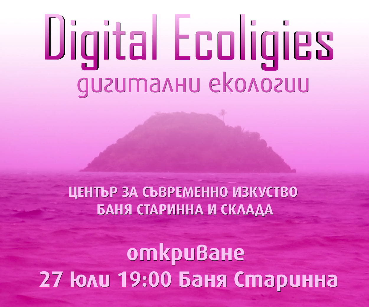 digital ecology