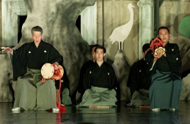 Yamamoto Noh Theatre