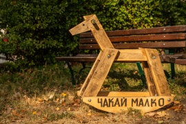 © Росина Пенчева / студио ПУНКТ