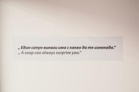 © Евгения Димитрова | Evgeniya Dimitrova