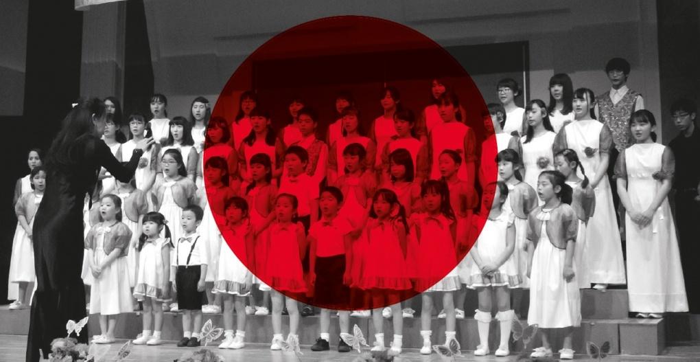 Япония пее с Пловдив