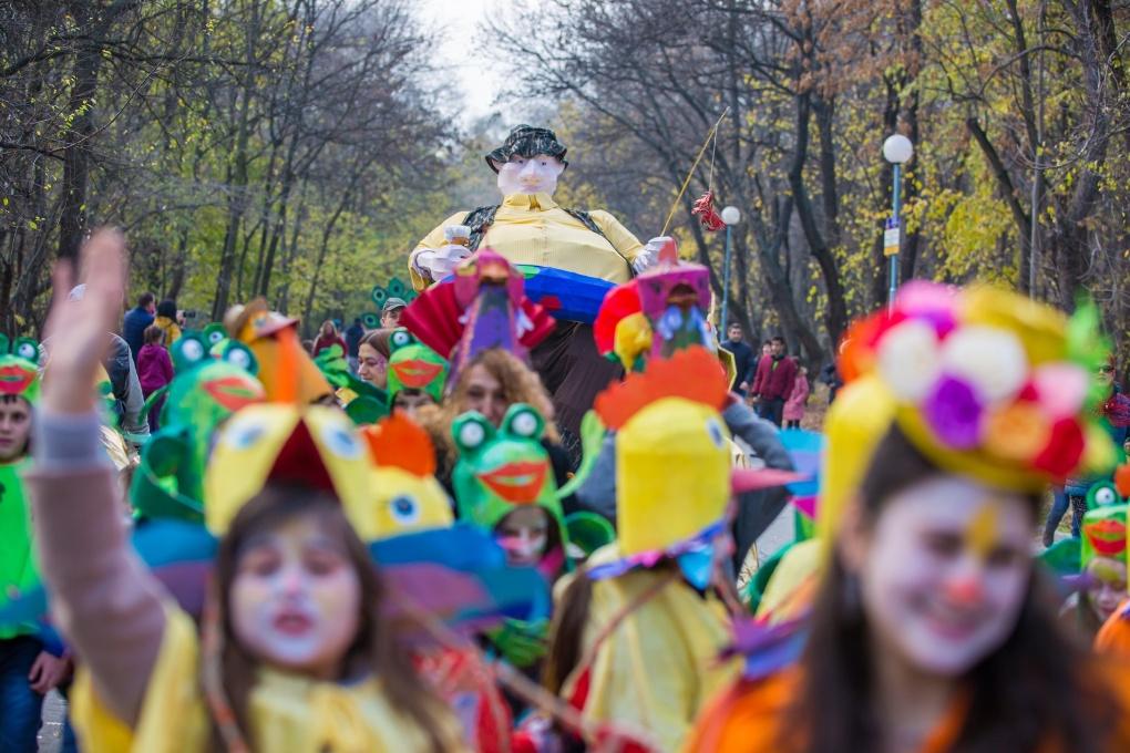 Айляк Парад на 4 май